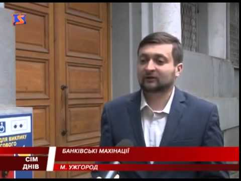 УкрСибБанк провалил суд