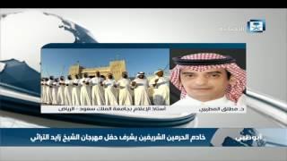 المطيري: خادم الحرمين ذهب لزيارة شعبة في الإمارات وحكام الإمارات وليس لحل خلافات معينة