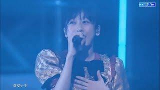 私立恵比寿中学新春大学芸会 ~ebichu pride~よりまやまのソロパート集...