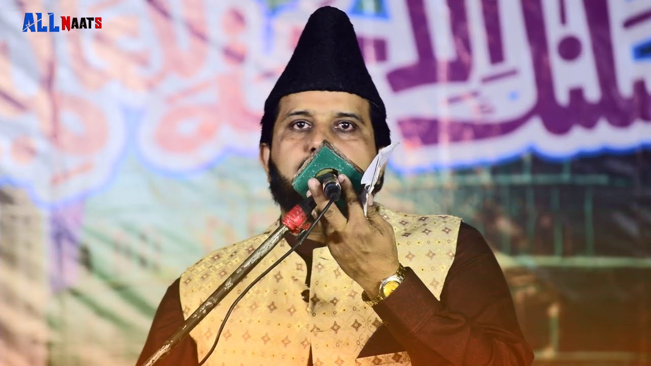 Download #SyedaZahra #Naqbat #AllNaats latest mehfil e naat  naqaabat milad shreef  2021