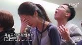 사명Calling(2018 겨울 여성·남성 시니어  선교캠프 예배실황)