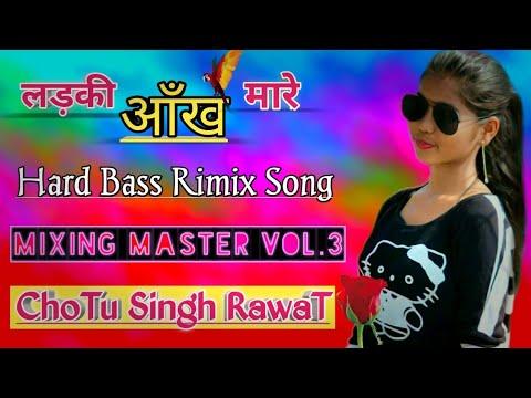 Aankh Mare Ladki Aankh Mare| लड़की आँख मारे| HARD BASS RIMIX| NEW DJ RIMIX SONG 2019|Mixing ChoTu |