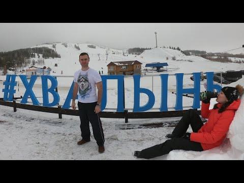 Хвалынск 2019. Горнолыжный курорт в будни