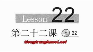 Tự học tiếng Trung Quốc - Giáo trình hán ngữ nghe nói Bài 22 - tiếng trung giao tiếp