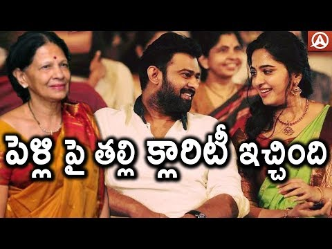 Anushka Shetty Mother About Marriage With Prabhas | #saaho || Namaste Telugu