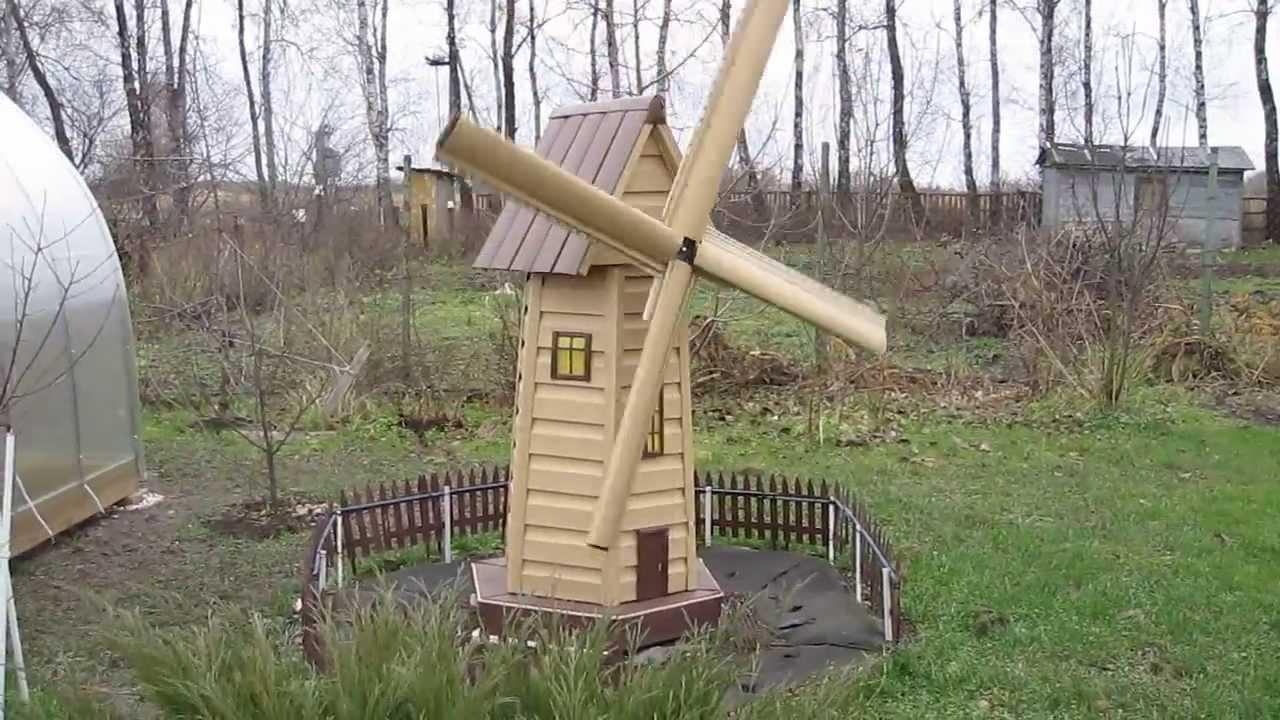 Чертеж мельницы для дачи своими руками