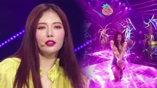 Download 《ADORABLE》 HyunA(현아) _ BABE(베베) @인기가요 Inkigayo 20170910 Mp3