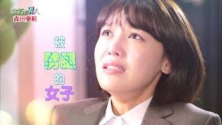 《做飯的男人》偶然的邂逅竟差出意外地戀曲?!|2/21中天娛樂台