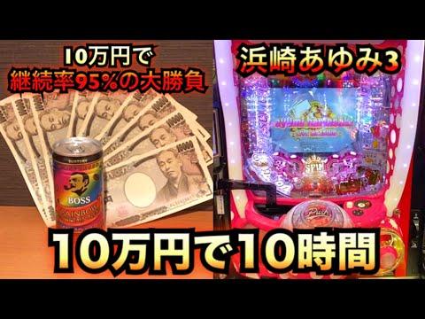 95%ayumi hamasaki LIVE in CASINO#432