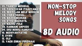 New Malayalam Non-stop Melody Songs [8D Audio]   Use Headphones 🎧