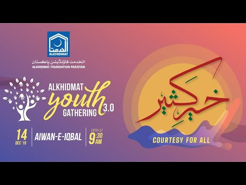 Alkhidmat Youth Gathering 3.0