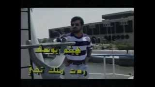 Haitham Yousif - Redet Menak Tiji [ Music Video ] | هيثم يوسف - ردت منك تجي