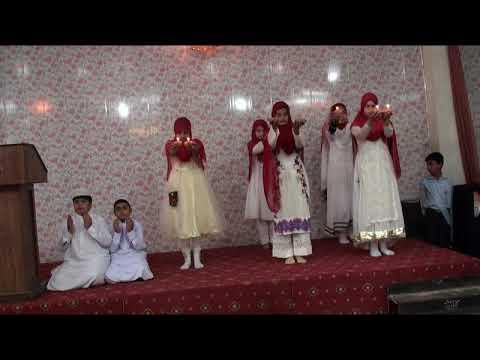 Hamd  Mery Mola Karam ho Karam Ansi School for Girls Students Annual Day 2017