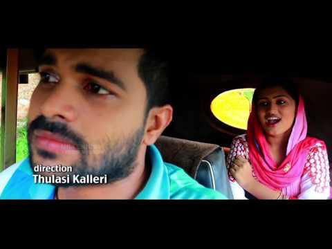 Perunnalkili 2015 |  ഷാഫി കൊല്ലത്തിന്റെ കൊതിവച്ചു ഞാനന്നു Shafi Kollam,Benzeera
