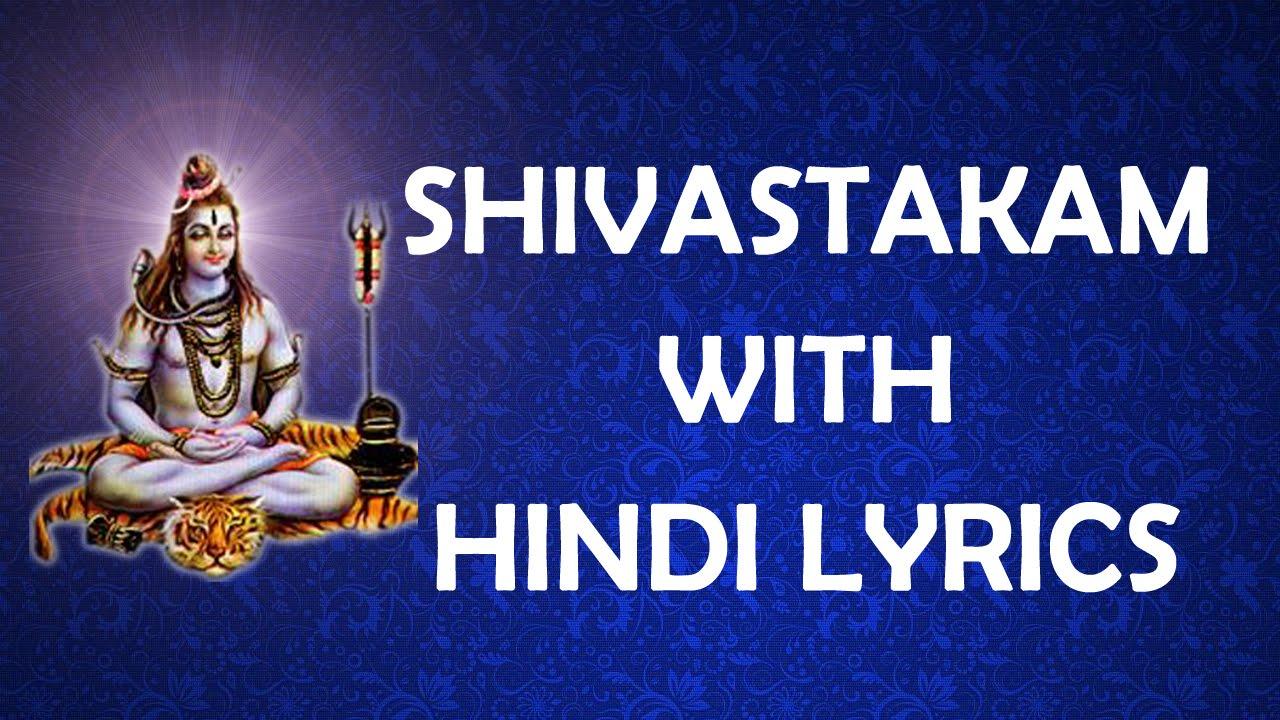 prabhum prananatham vibhum viswanatham mp3 free download
