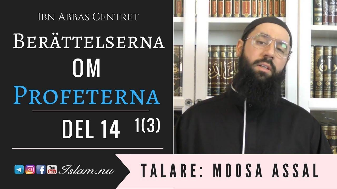 Berättelserna om Profeterna - Del 14 1(3) | Historien om Yaqub & Yusuf  (alayhimu salam)