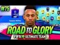 FIFA 19 ROAD TO GLORY 75 - GOODBYE AI DEFENDING mp3