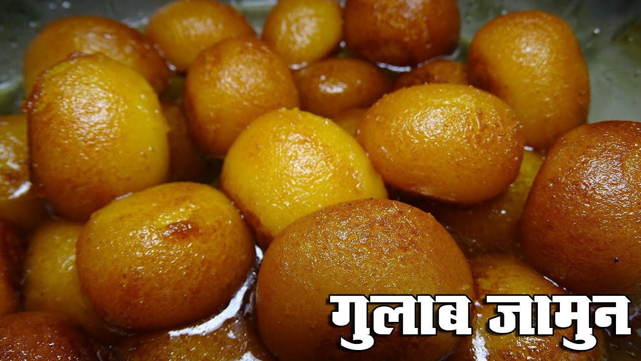 how to make gulab jamun recipe in hindi language