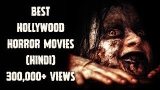 [हिन्दी] Top 5 Best Hollywood Horror Movies Of All Time In Hindi | Horror Movies On Netflix Hindi