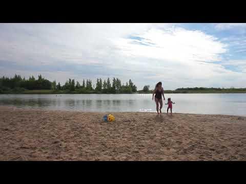 Birds Hill Park Beach | Manitoba