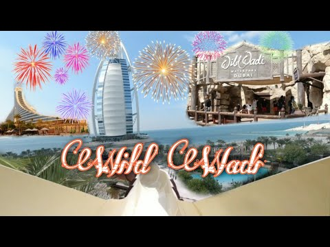 Wild Wadi Dubai 2020