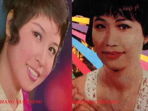 Teuk Pnek Leour Spean Sneha ( Chinese )( Khmer ) Zhang Xiao Ying and Ros Sereysothea