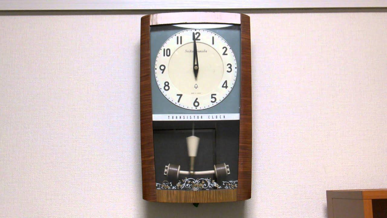 Seiko Sonola 60s Transistor Clock Strike A Time Signal