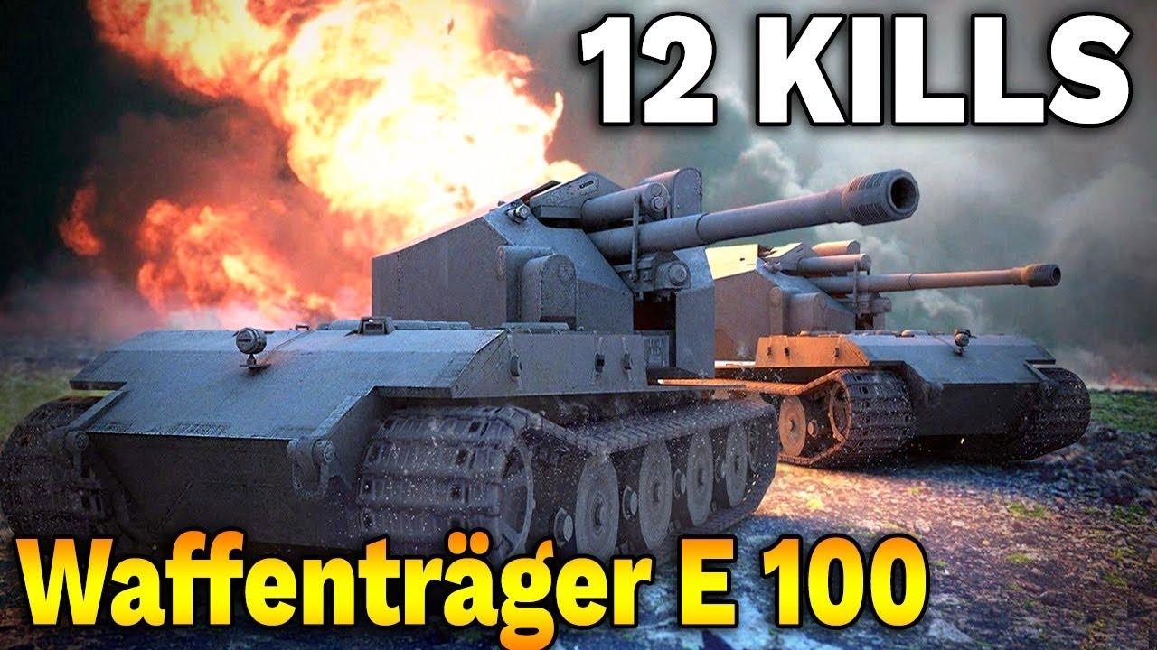 FIOLET na Waffenträger auf E 100 – 12 Fragów – World of Tanks