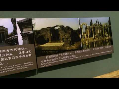Beijing Ancient Architecture Museum (Xiannong Altar) - Beijing - China (1)