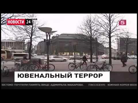 Видео: Северная Корея начала психологическую ВОЙНУ против всего МИРА! Ювенальный ТЕРРОР! Новости России