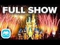 Happily Ever After Fireworks, Magic Kingdom, Walt Disney World, HD 1080p Multi-Angle