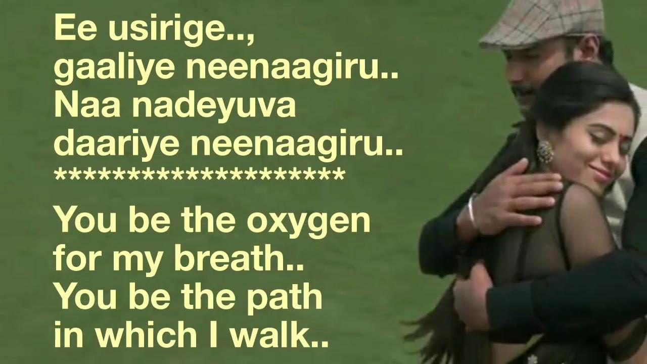 Matthe Maleyagide Song Lyrics translation|Kannada song|Chakravarthy|Sonu  Nigam|Shreya Ghoshal