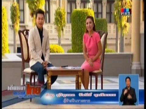 เดินหน้าประเทศไทย มติคณะรัฐมนตรีฉบับประชาชน