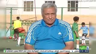 ما قصة الهدف الاعجازي للثعلب فلاح حسن على منتخب النمسا بكأس العالم العسكرية بالكويت 1979
