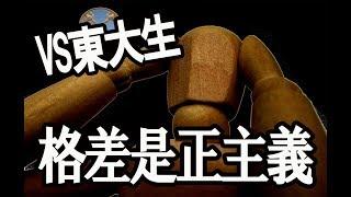 ーーーーーーーーーーーーーーーーーーーー ☆この動画へのご意見・評価...