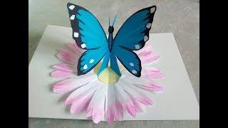 как сделать открытку бабочка