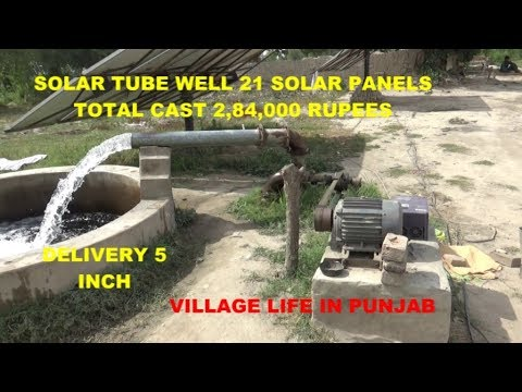 Solar Tube Well 10 Hp Motor  21 Solar Panels 250 Watt Delivery 5 inch in Punjab