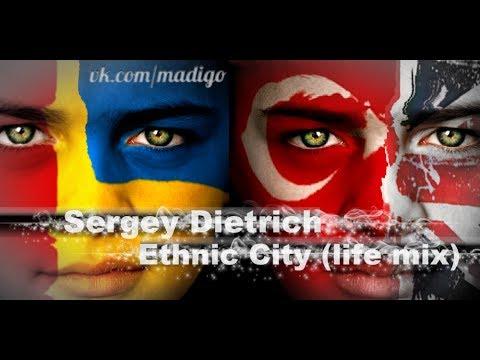 Sergey Dietrich -  Ethnic City (life 2014 mix)