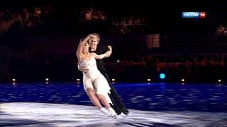 Ильиных и Кацалапов  Гала концерт Олимпийских чемпионов 2014