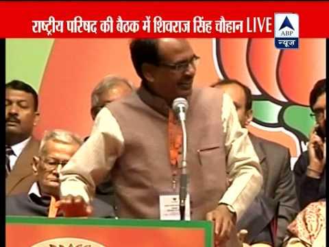 Shivraj Singh slams Congress in BJP conclave