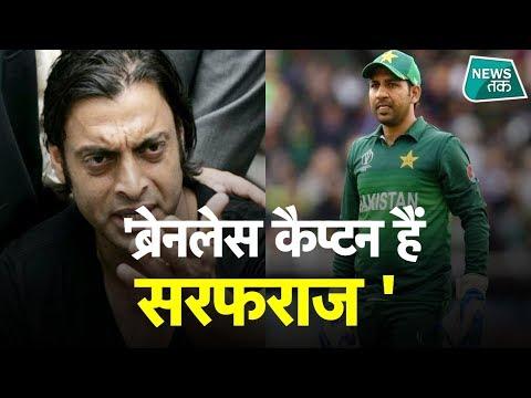 भारत के खिलाफ पाकिस्तान ने मैच जीतने की कोशिश ही नहीं की ?