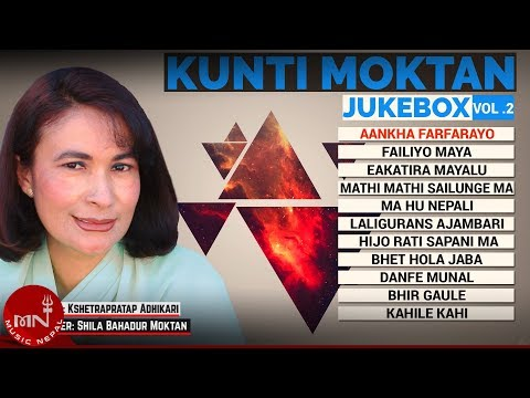 Kunti Moktan || Official AUDIO JUKE BOX | Vol - 2