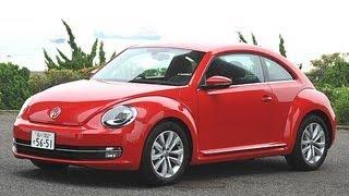 VW新型ビートル試乗=高い居住性、クラスを超えるハイパワー