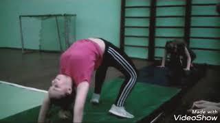 Урок физ-ры \\Наш урок \\Гимнастика