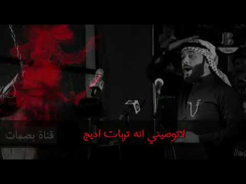 علي المنصوري اجمل قصيدة بحق الإمام العباس جديد