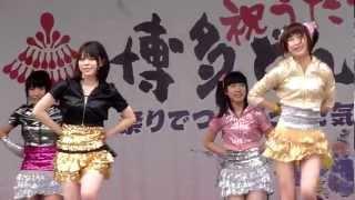 2012/05/03(木・祝)第51回 福岡市民の祭り「博多どんたく港まつり」11:4...