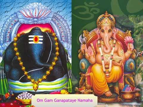 Om Gam Ganapataye Namaha (108 Times) - Dr. Pillai (Dattatreya Siva Baba)