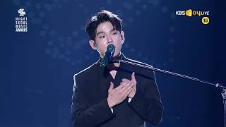 200130 Paul Kim (폴킴) - Me After You (너를 만나) @ 29th High1 Seoul Music Awards