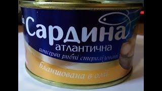 консервы