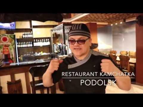 Ресторан «Камчатка» вПодольске - незабываемый отдых в уютной атмосфере!